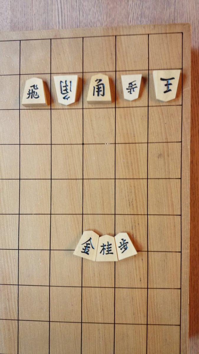チーム康光さんの投稿画像