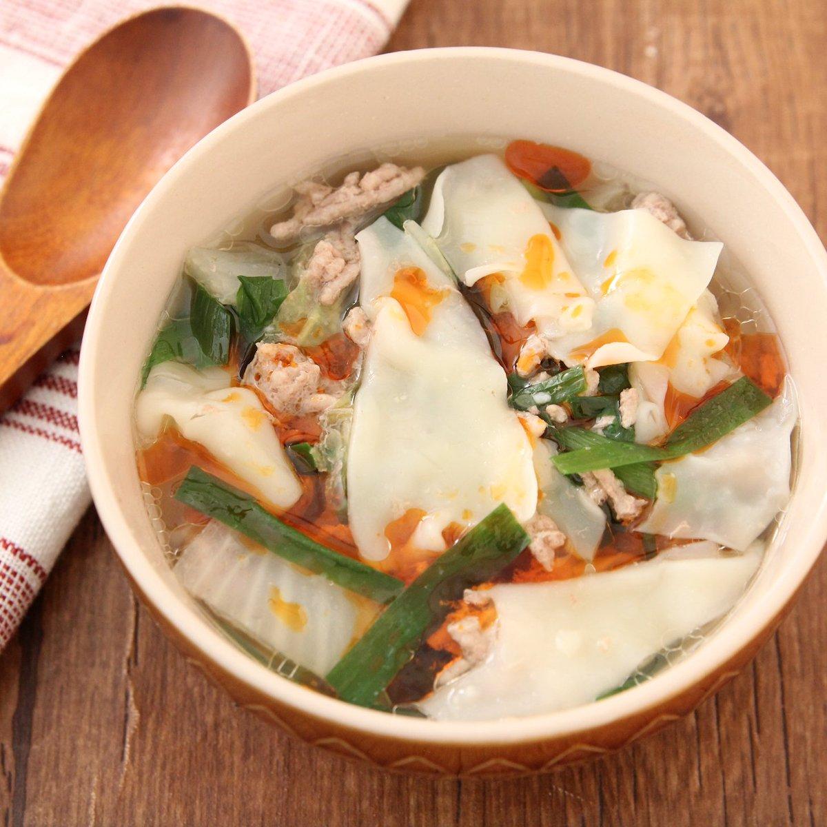 餃子の皮が余っちゃったときに是非!ワンタン風のスープレシピ!