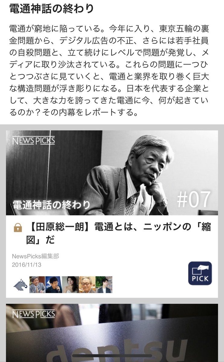 物言う日本人 (@gebesuke)   Twitter