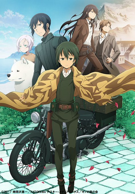 【AT-X 5月 一挙放送決定!】『#キノの旅 -the Beautiful World- the Animated S