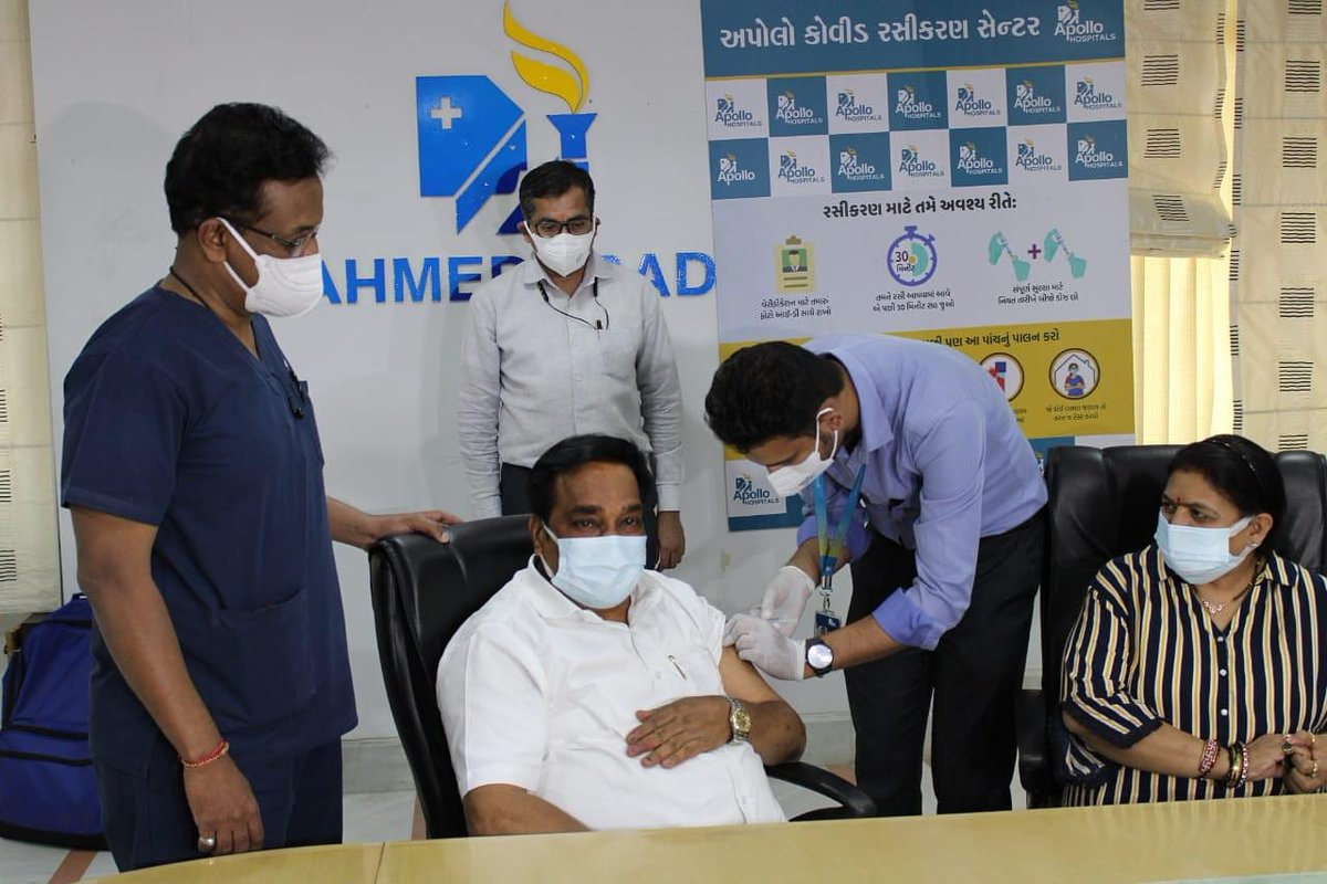 CR Patil administered first dose of Covaxin in Gandhinagar