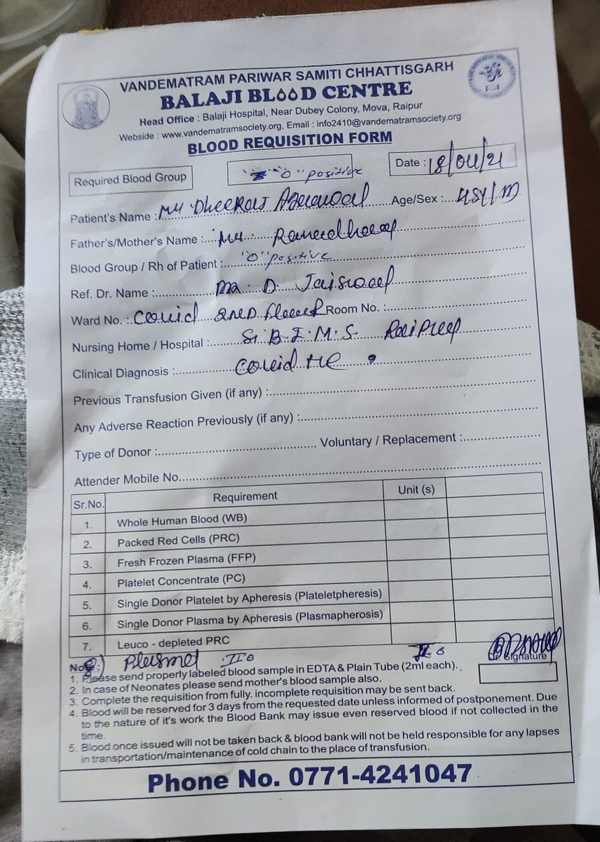#Update 04:47 PM 19/04/2021  0 +ve blood plasma required from a #covid19 recovered donar.  (With ur helps) They have 1 unit , again searching for 1 unit. #Raipur #Chhattisgarh  @surajsahu0001 Please look into the matter and do the needful 🙏 #bloodplasmadonars
