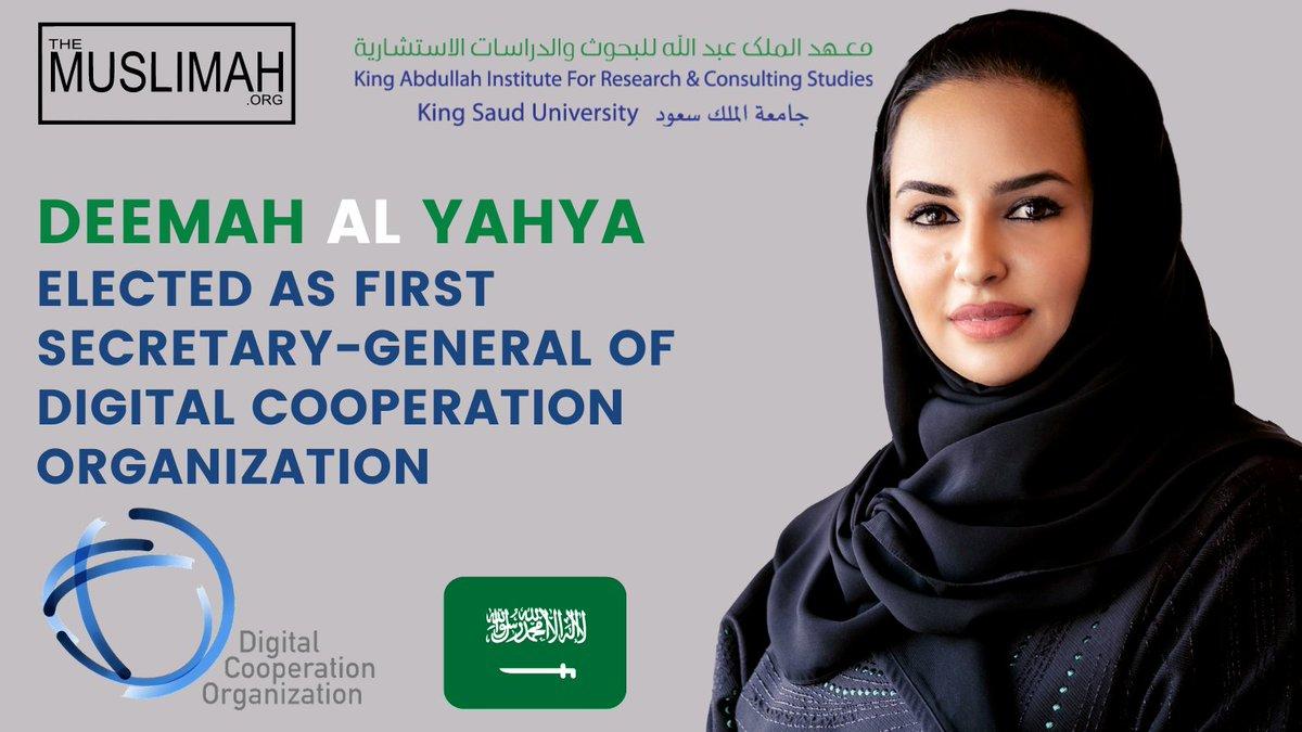 Saudi Female Deemah Alyahya Appointed As First Secretary-General Of Digital Cooperation Organization