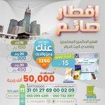 Image for the Tweet beginning: من منا لايريد الخير في