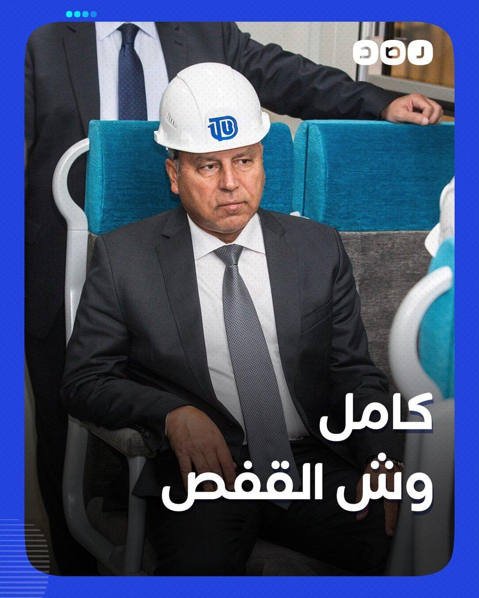 الوزير المحصن وموضع ثقة السيسي.. كامل الوزير يفشل في إيقاف نزيف المصريين على قضبان السكك الحديدية؟ مصر