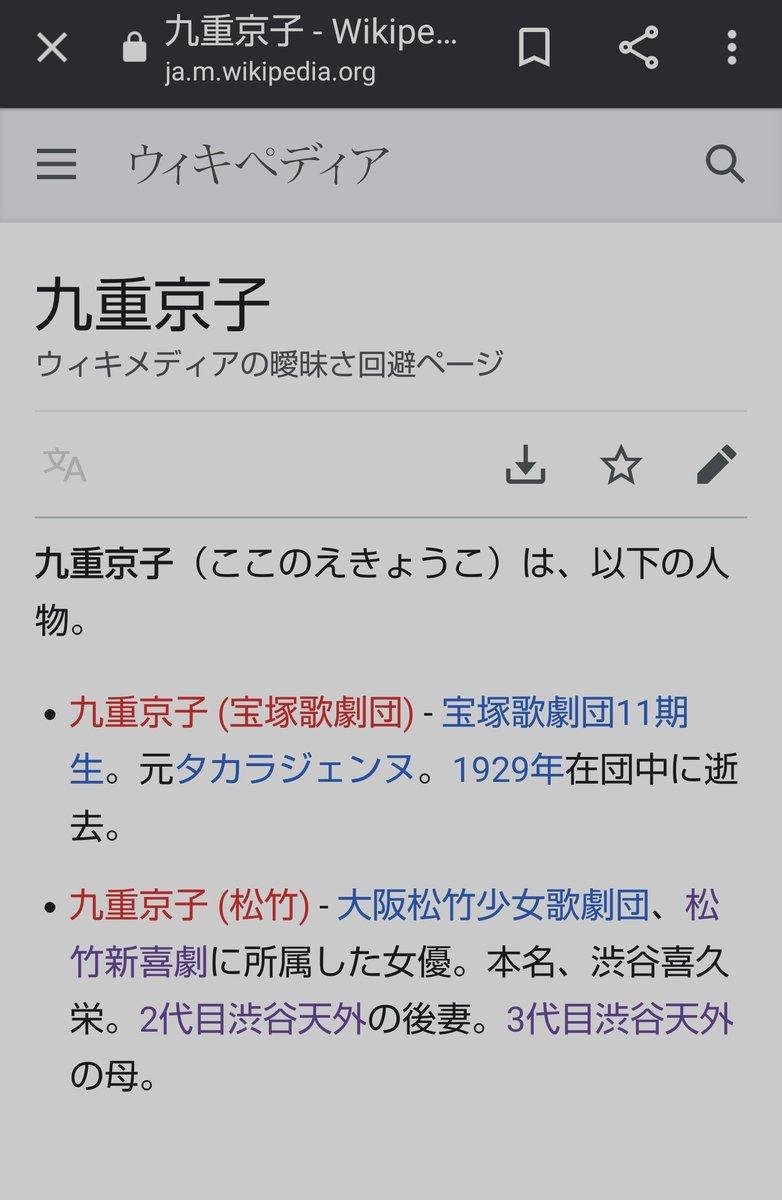 4月21日 おちょやんで『灯子』が話題に!(186ページ目) - トレンドアットTV