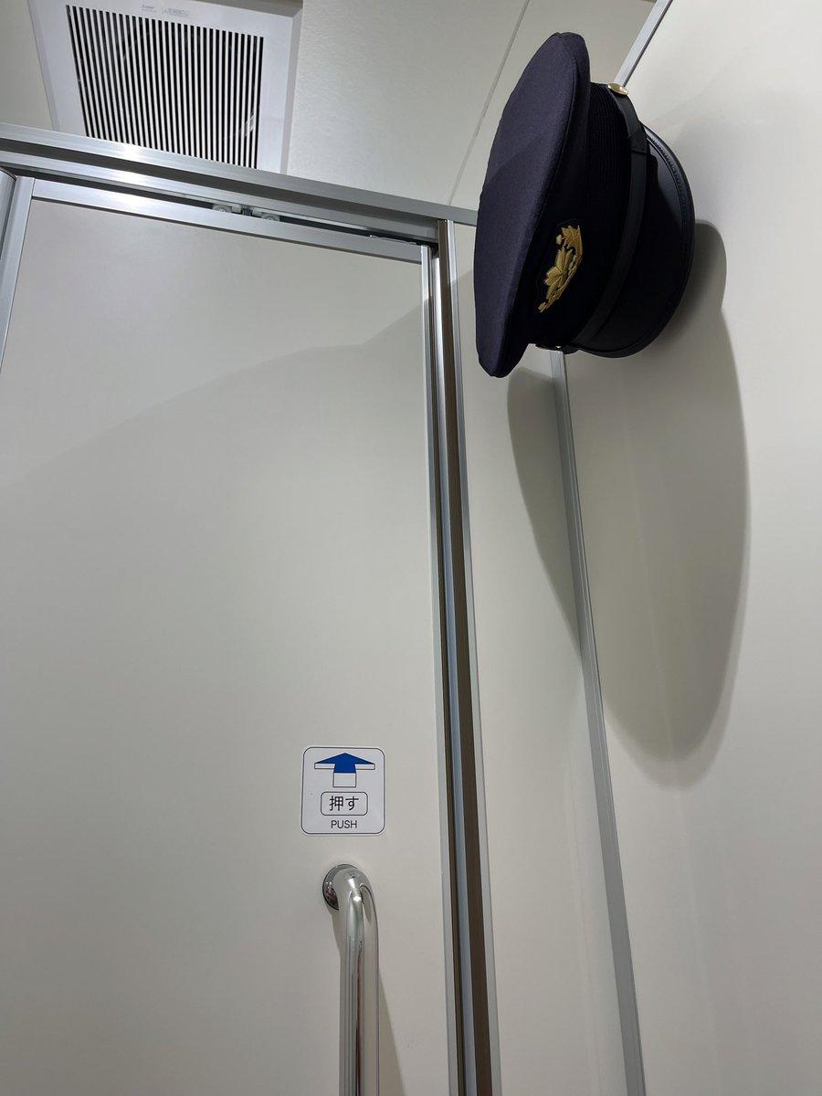 え・・・。なんか「絶対にトイレに忘れたらダメそうな帽子」があるんだが