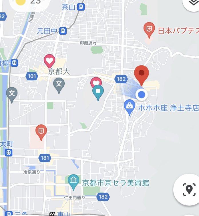 RT @Tomynyo: 院内感染防止へ「無症状でもPCR検査を」声明 京大病院と京都府立医大病院、手術や救急医療など |...