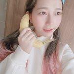 Image for the Tweet beginning: バナナ電話🍌二周年記念