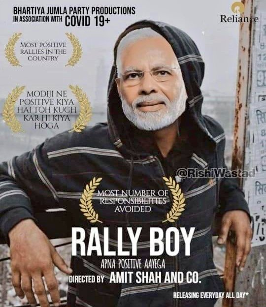 Rally Boy Modi