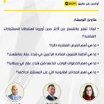 Image for the Tweet beginning: تدعوكم شركة بلوبرينت لحضور ويبينار