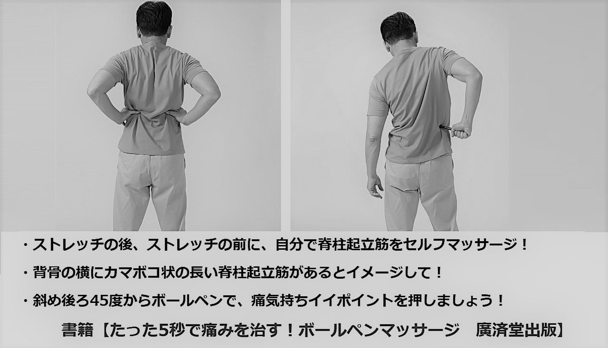 反り腰系の痛みにオススメのごろ寝ストレッチ!腰ストレッチでしっかりほぐそう!