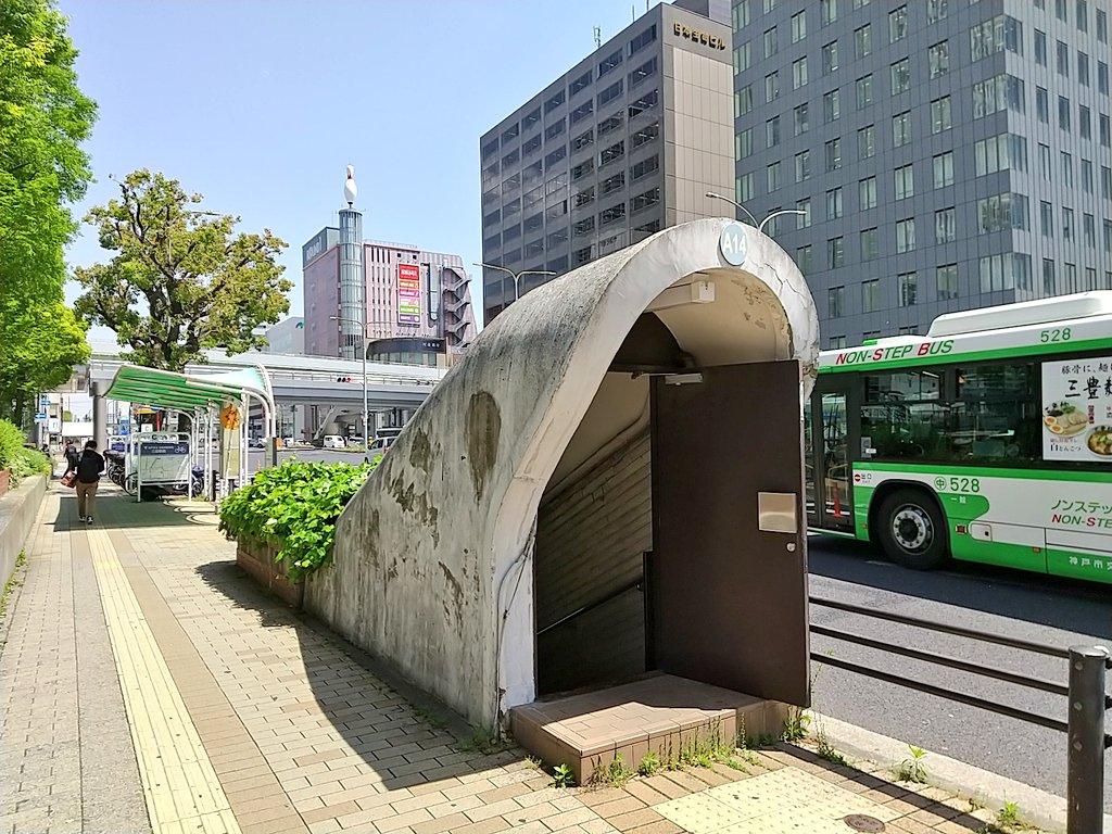 ずっと変わらないもの…JR三ノ宮駅方面に繋がる「A14出入口」は戦前から姿を変えていないレトロ建築!