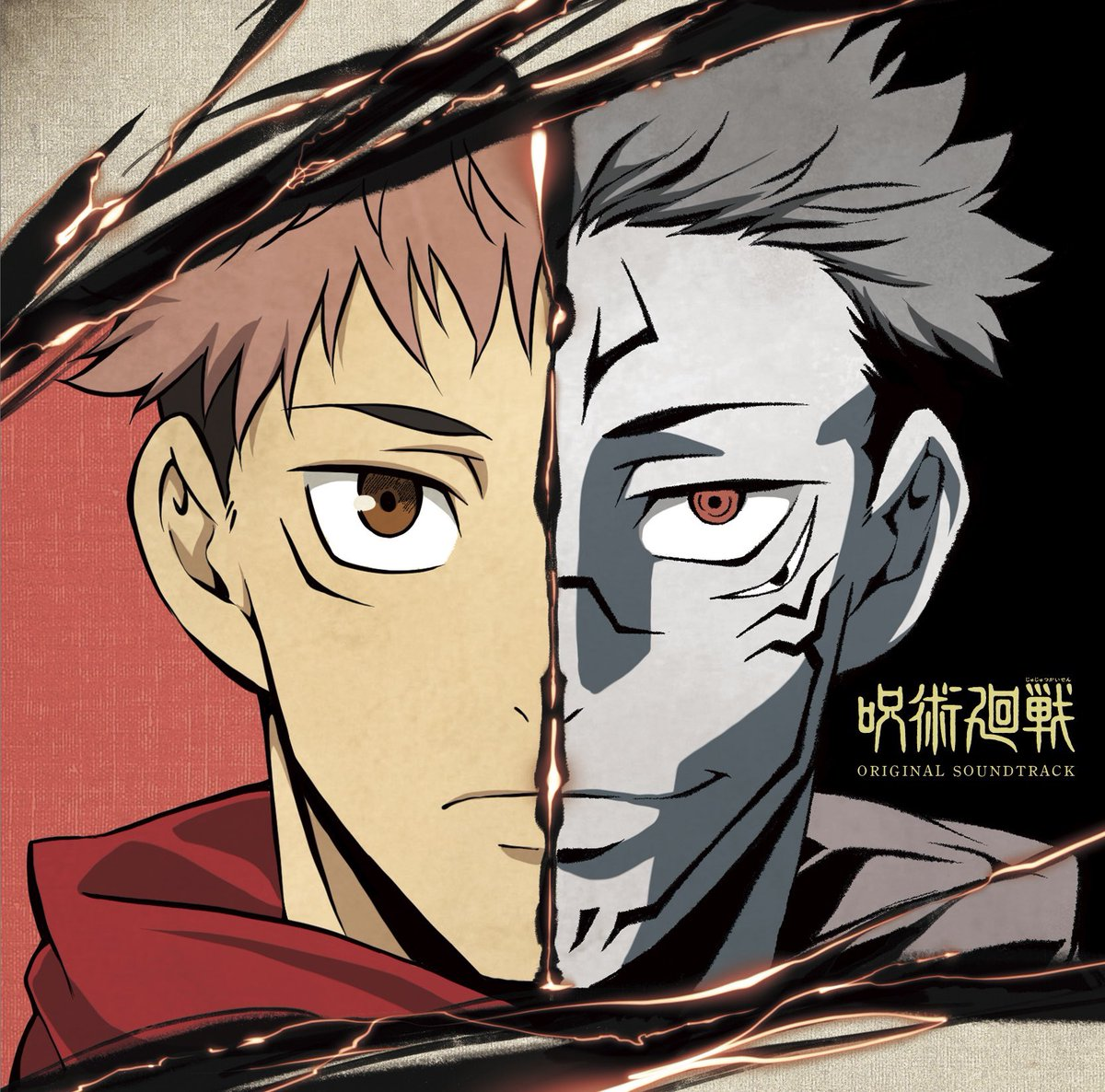 Jujutsu Kaisen On Twitter The Jujutsu Kaisen Anime Ost Is Officially Out Now On Several Platforms The Full Rollout Should Happen Between Now And Tomorrow Depending On Your Location Https T Co Jgx3pe9wco
