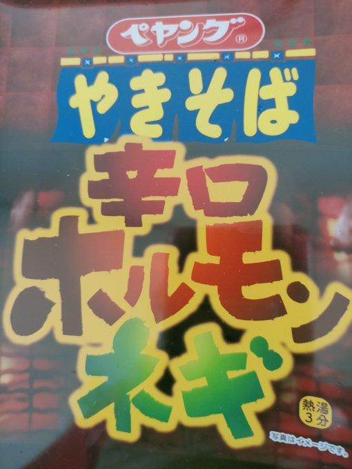 roIGaXup4t7NbkEの画像