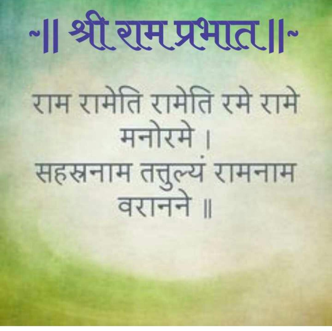 Jai Shri Ram  2020 CHHATH PUJA BACKGROUND VIDEO BHOJPURI 4K HD NEW 2020 | DOWNLOAD VIDEO IN MP3, M4A, WEBM, MP4, 3GP ETC  #EDUCRATSWEB