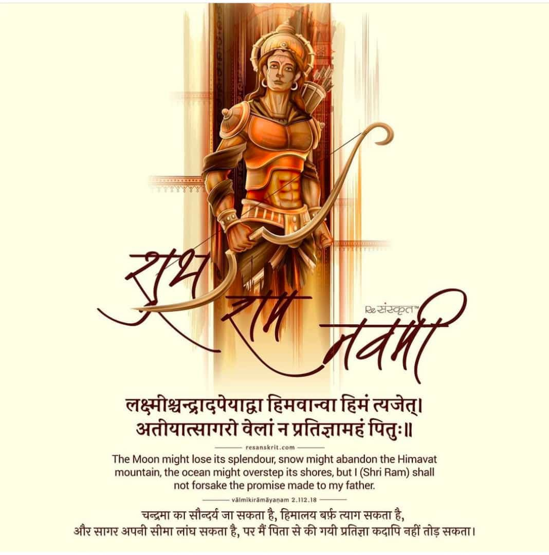 Jai Shri Ram  TAPSEE PHOTO GALLERY   : IMAGES, GIF, ANIMATED GIF, WALLPAPER, STICKER FOR WHATSAPP & FACEBOOK #EDUCRATSWEB