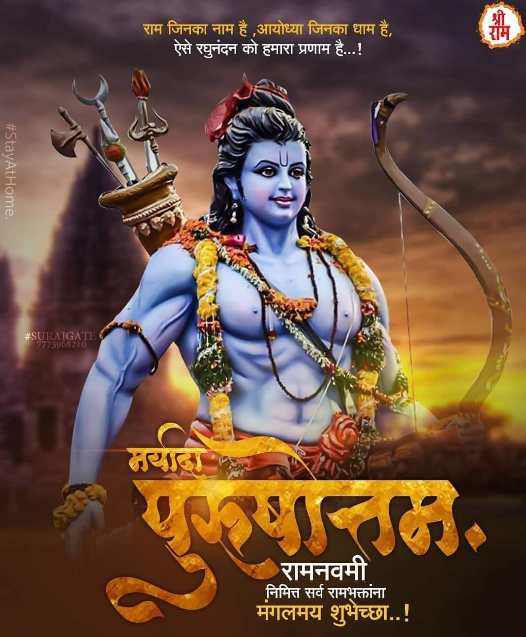 Jai Shri Ram  YAMI GAUTAM PHOTO GALLERY   : IMAGES, GIF, ANIMATED GIF, WALLPAPER, STICKER FOR WHATSAPP & FACEBOOK #EDUCRATSWEB