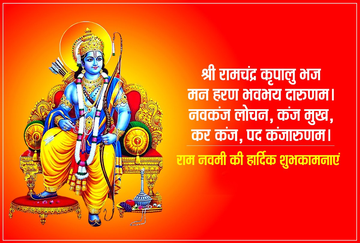 Jai Shri Ram  GAYATHRI PHOTO GALLERY   : IMAGES, GIF, ANIMATED GIF, WALLPAPER, STICKER FOR WHATSAPP & FACEBOOK #EDUCRATSWEB