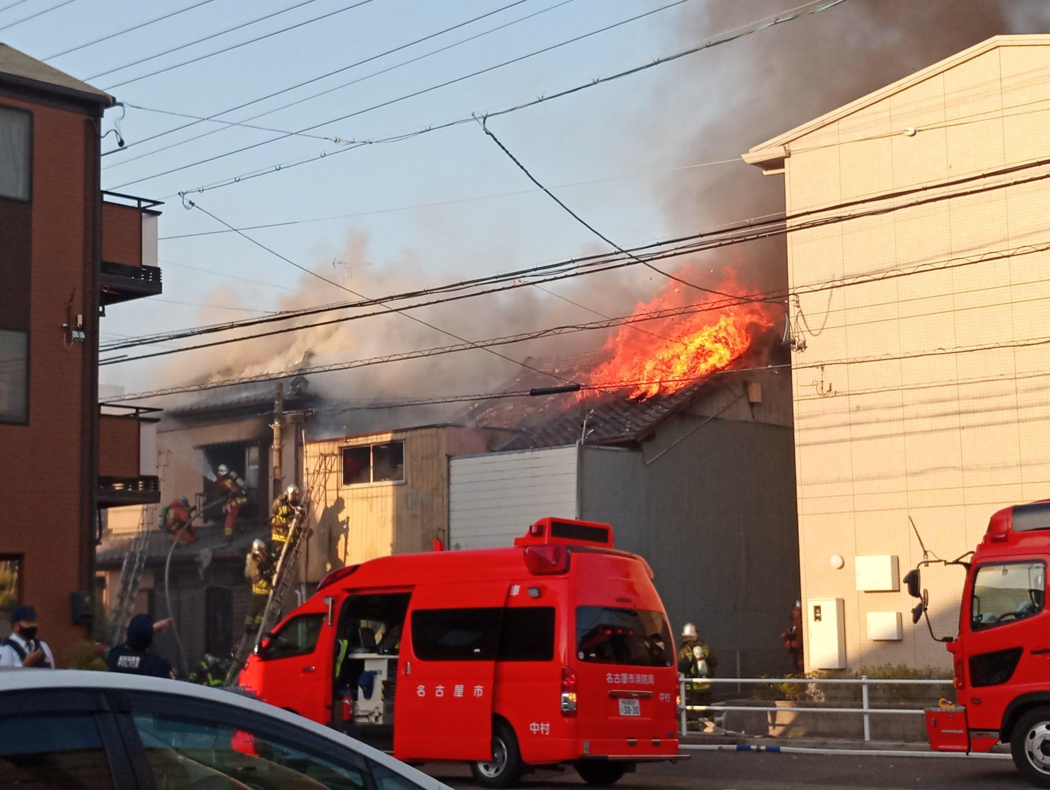 藤江町名古屋中村区の火災現場の画像