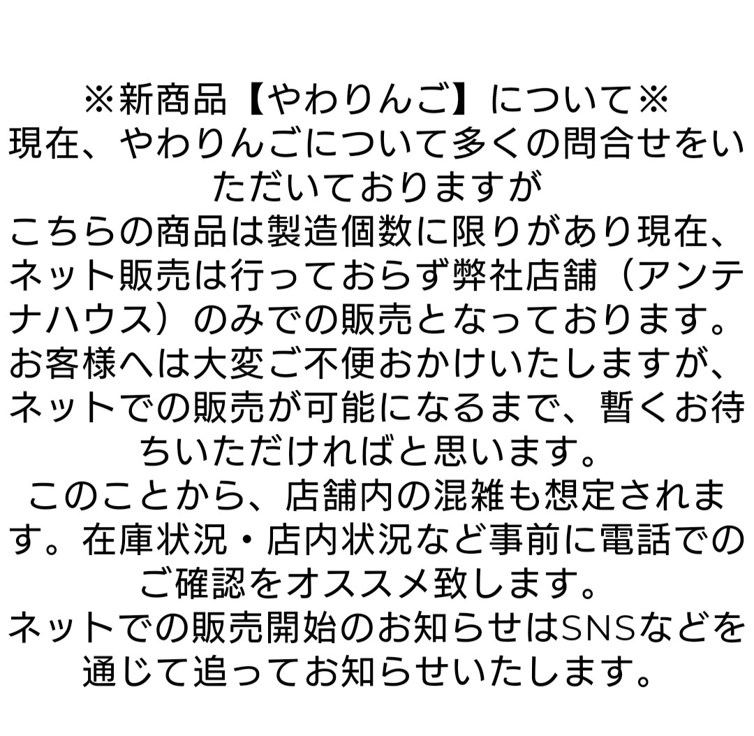 RT @Kaori296:...