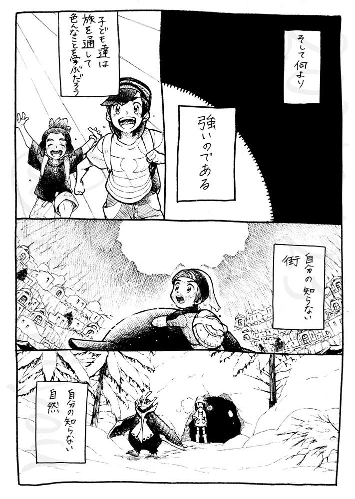 夜鳥ようYotoriYouさんの投稿画像