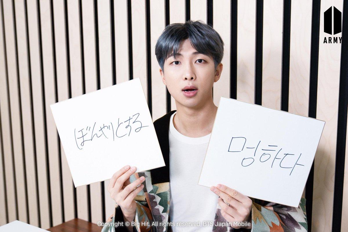 RT @BTS_fanca: 190725   Japan Fanclub BTS CORNER  Hangul Theater with RM - Vol. 1  @BTS_twt https://t.co/oZfClwZLVa