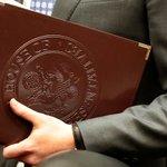Image for the Tweet beginning: Палата представителей Конгресса США выступила