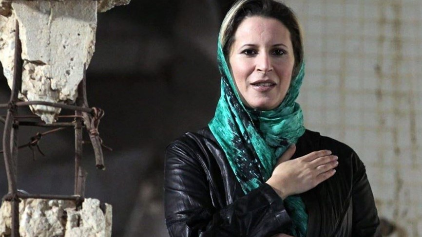 رفع اسم عائشة القذافي من قائمة العقوبات الأوروبية