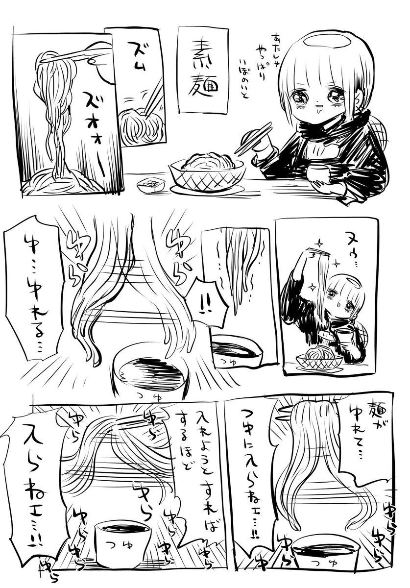 川尻こだま 今夜19:00〜配信イベント出演さんの投稿画像