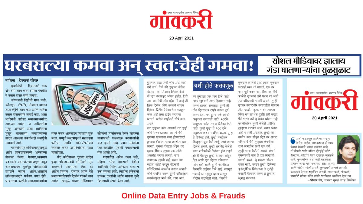 online data entry jobs without investment from home