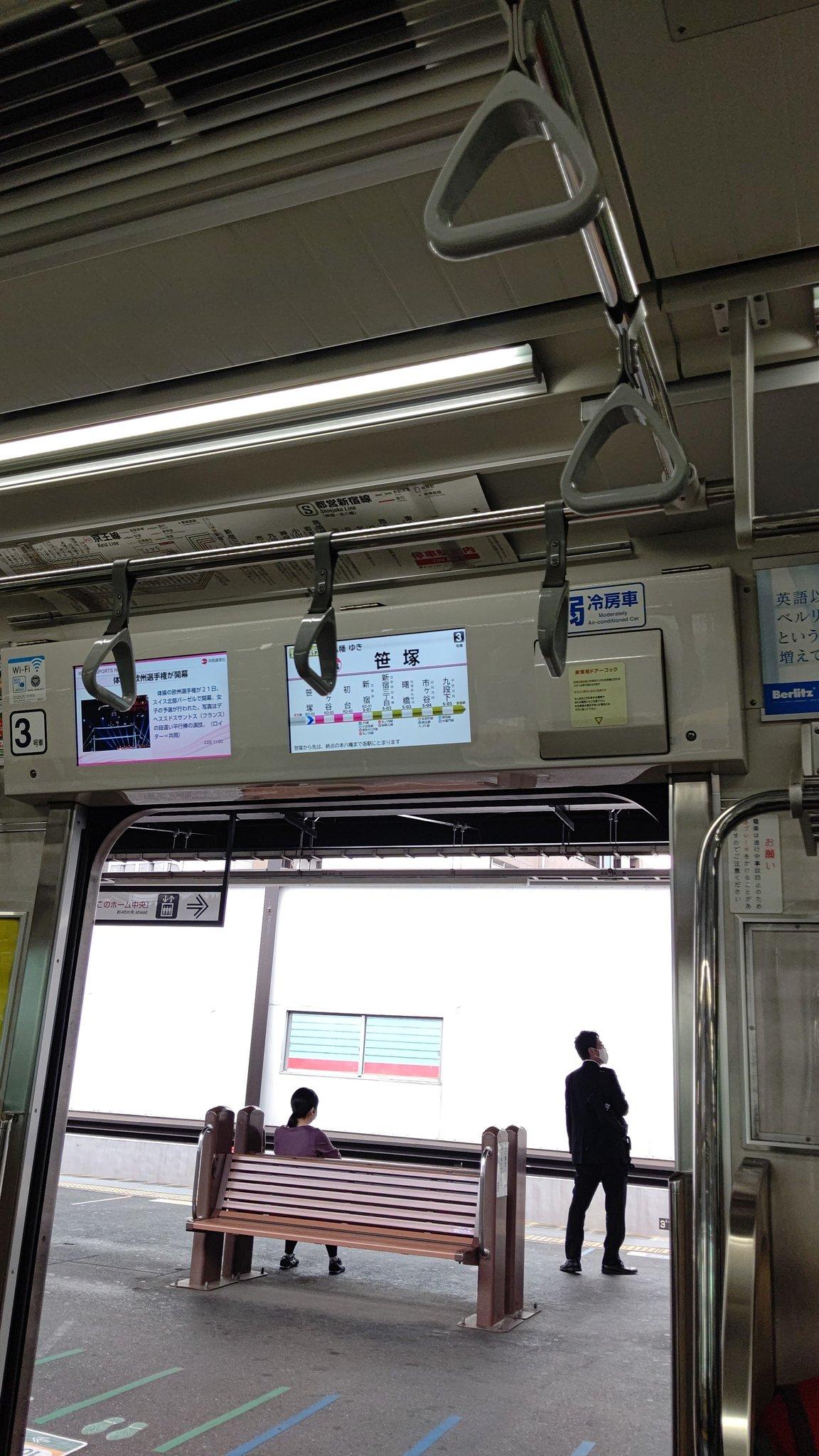 京王線の笹塚駅で人身事故の現場画像