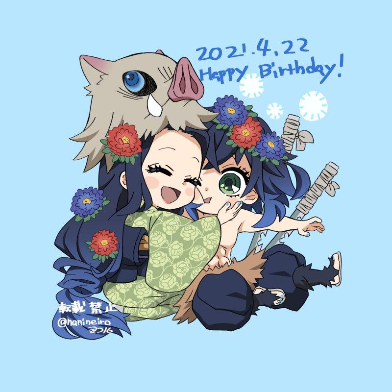 RT @nanineiro: 伊之助誕生日おめでとう!! アニメの活躍楽しみにしてます。  アクキー絵でした!...