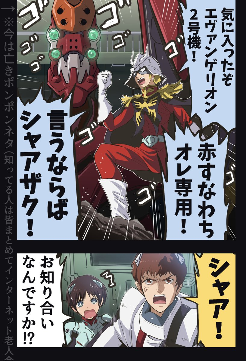 富士茄 鷹さんの投稿画像