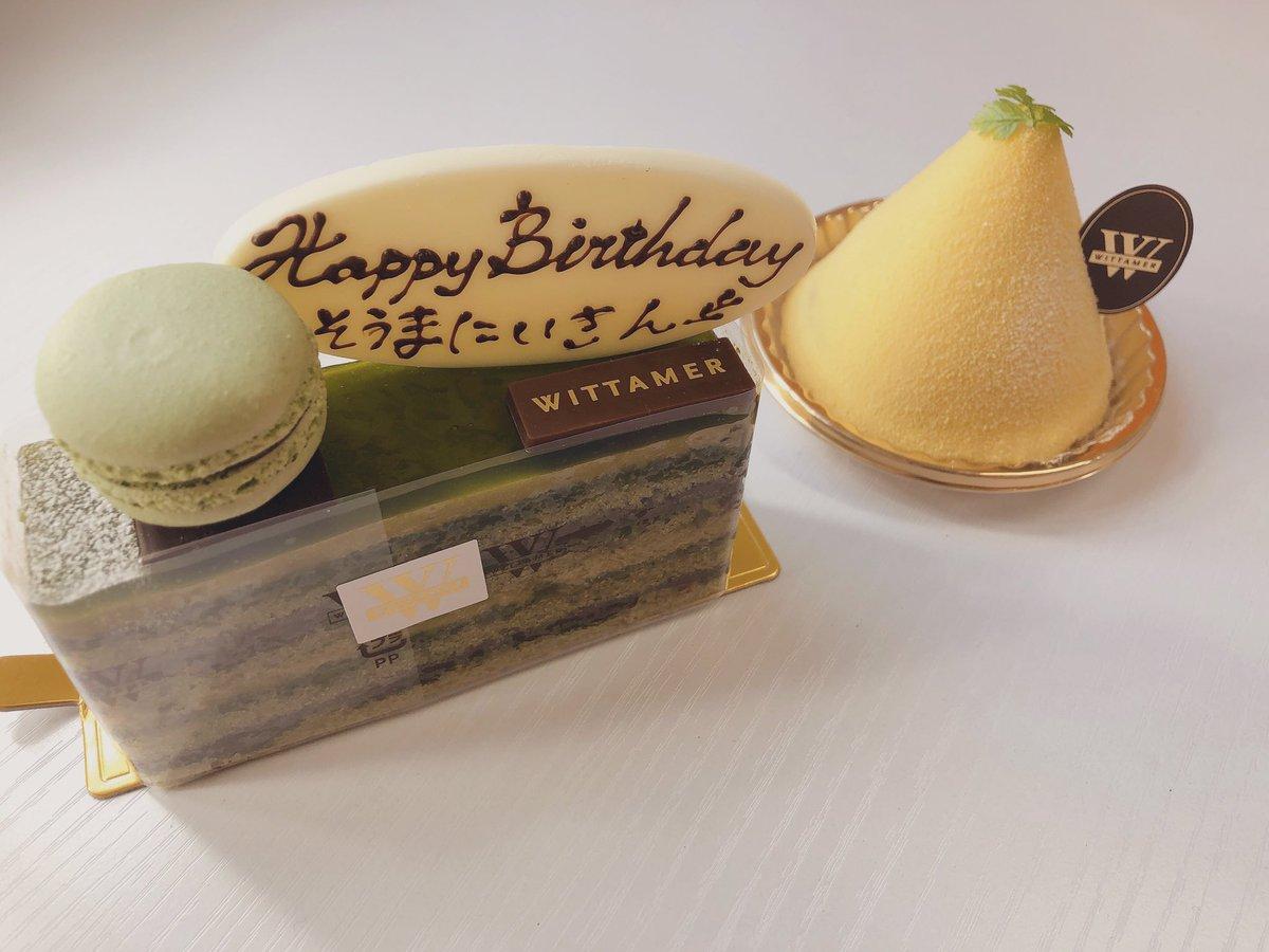 RT @Chichichiakik: #斉藤壮馬誕生祭2021 https://t.co/I3ruFMuiKw