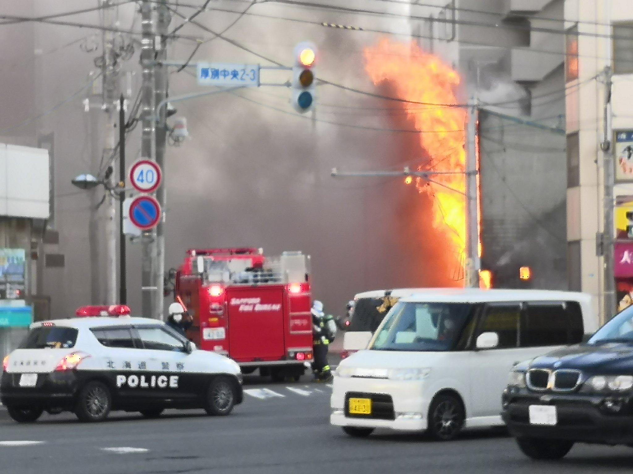 厚別区厚別中央のラーメン屋で火事が起きている画像