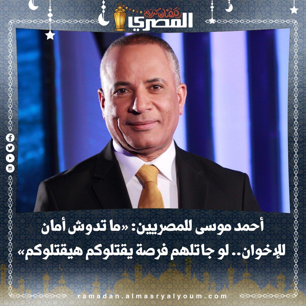 أحمد موسى للمصريين «عويس» باع حياة صديقه محمد مبروك بـ2 مليون جنيه