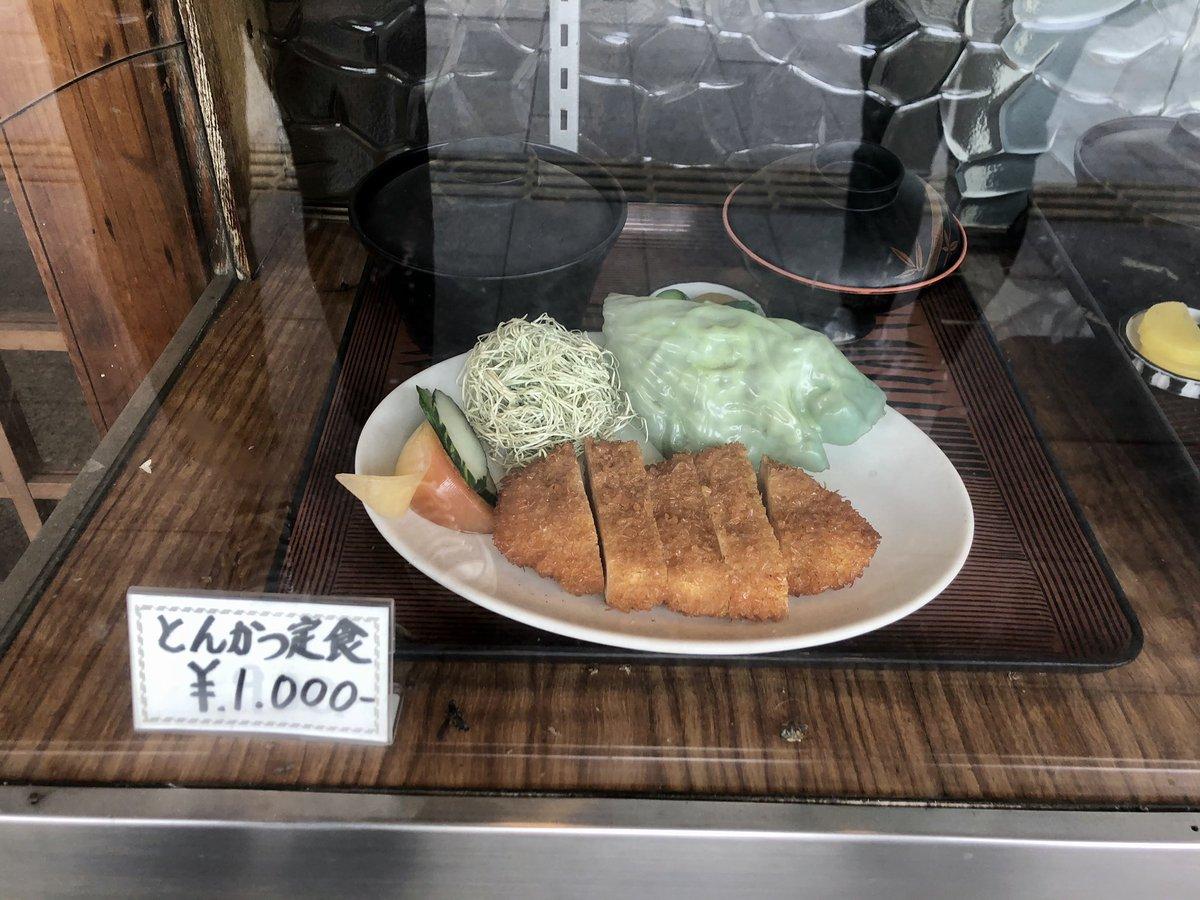 食品サンプルを見てトンカツ定食のご飯大盛を注文したら?とんでもない詐欺に遭う!