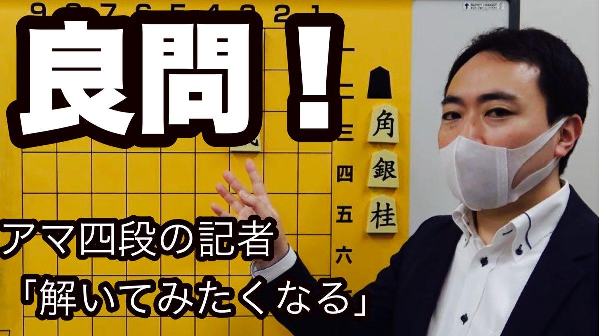 高津祐典さんの投稿画像