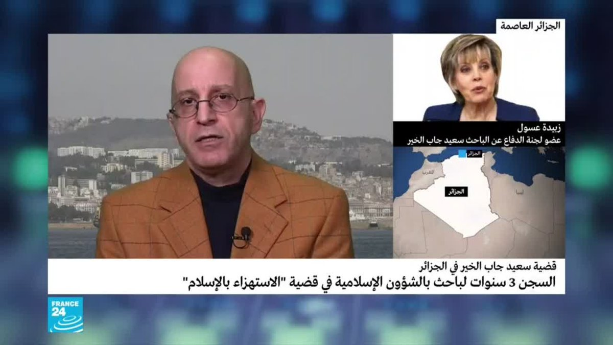 ️ الجزائر السجن 3 سنوات لسعيد جاب الخير في قضية الإستهزاء بالإسلام