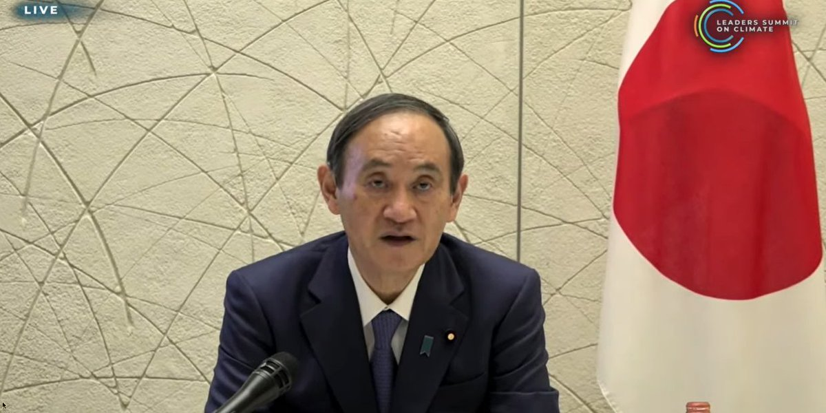 Japan confirms it is joining the US in leading the world's efforts on climate actionPM Suga keeps referring to the Pres as Joe. Seems like he has earnt that right given they are mates who back the same goals. Strong increase from Japan from 26% to 46% on 2013 levels by 2030.