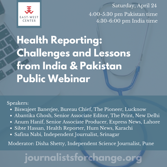 "Join us ONLINE this Saturday, April 24th for ""Health Reporting: Challenges and Lessons from India and Pakistan"" featuring #journalists participating in the  India-Pakistan Cross-border Reporting Program. #health #reporting #Pakistan #India Register now at https://t.co/BMsGD8rpzL https://t.co/q4XAKLFwXM"