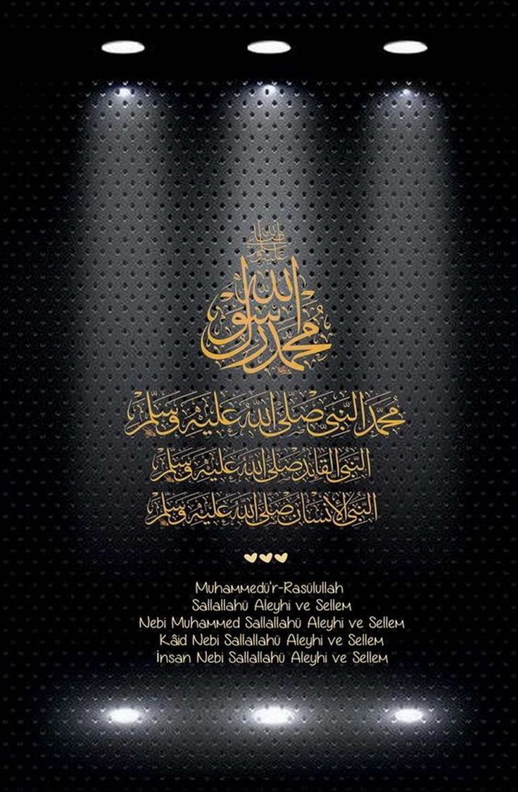 Happy second Friday of Ramadan to all Islamic world #happy #Islam #JummaMubarak #Ramazan #education #goodmorning #جمعيه_التنميه_الأسريه_بالجموم #صباح_الخير #مسلم_البراك https://t.co/KCaIsB1HQD