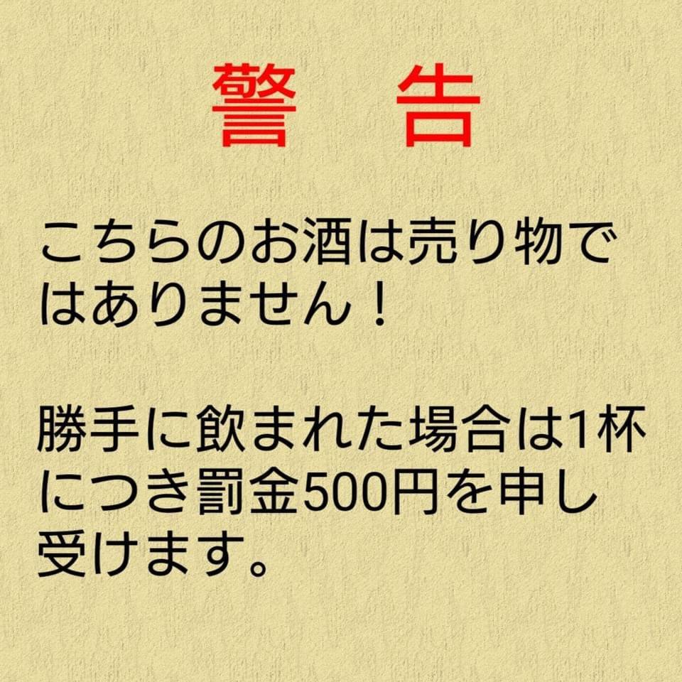 渡邊正都 Masato Watanabeさんの投稿画像