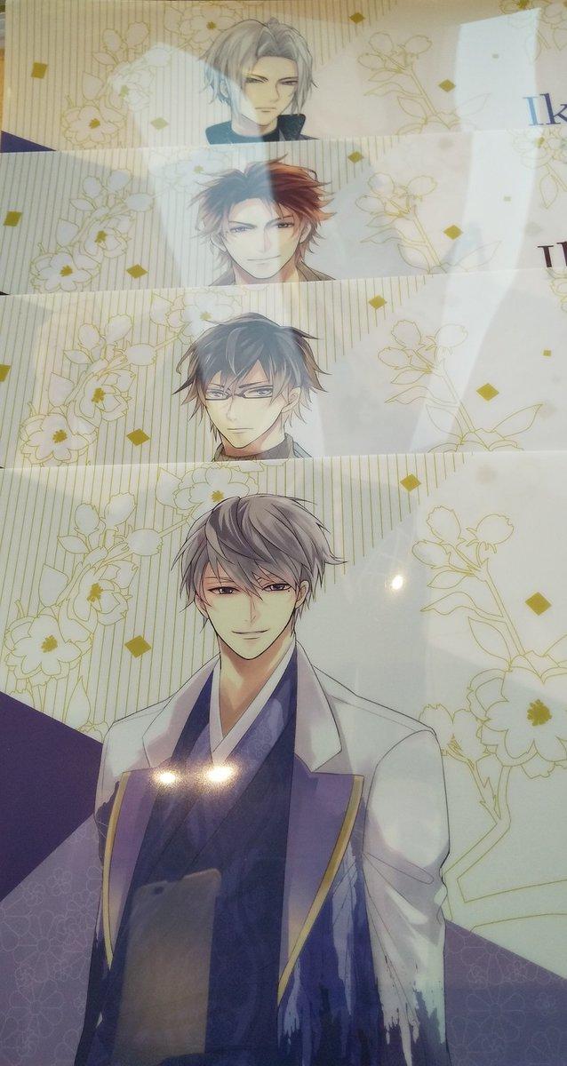 RT @tenten361994881: イケシリ ザッキャラカフェ ランチョン  譲※三成くん、兼続さん      ...