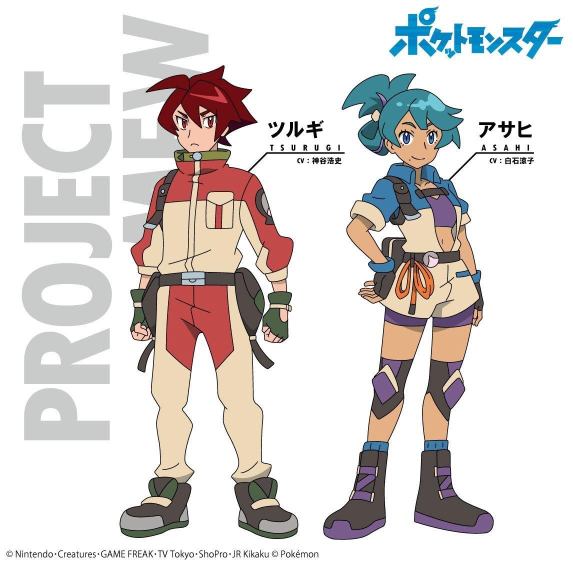 Project Mew Viajes Pokémon