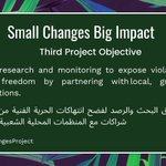 Image for the Tweet beginning: Small Changes, Big Impact; Together,