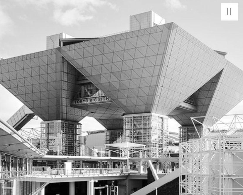 東京ビッグサイトが明日から使用禁止に、イベントが全部飛んでしまう・・・