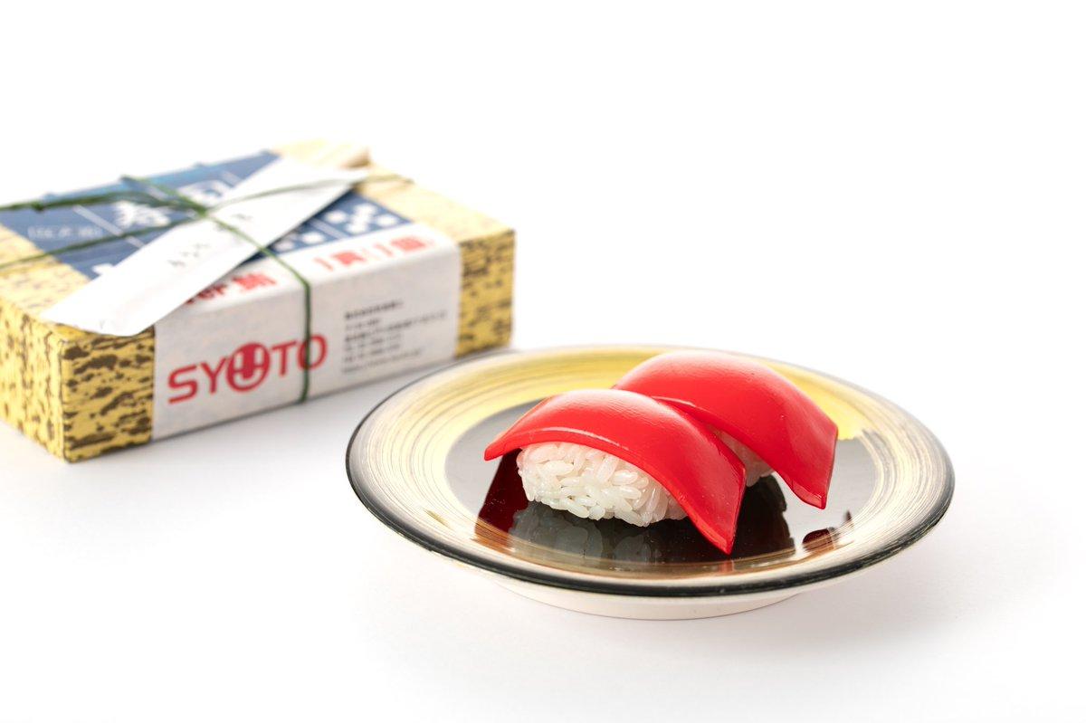 これは面白い!1/1スケールで再現された『寿司プラモ』