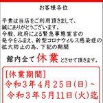kazenoyuのサムネイル画像